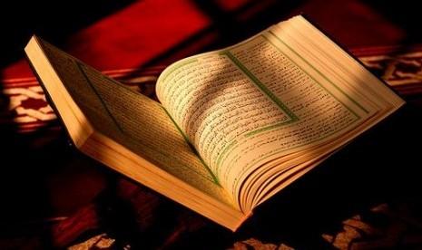 Keutamaan Nuzulul Qur'an
