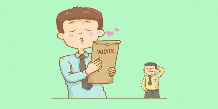 Cintai Pekerjaan yang Kita Kerjakan