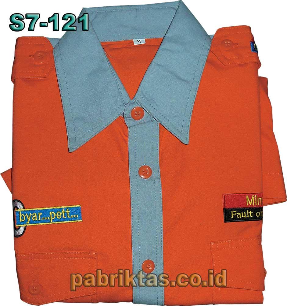 S Uniform