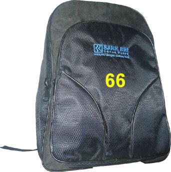 S Tas Backpack Bank BRI