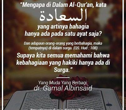 Bahagia dalam Islam Menurut Dalil Al-Quran